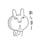 ウサギです。その2(個別スタンプ:11)