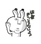 ウサギです。その2(個別スタンプ:14)