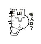 ウサギです。その2(個別スタンプ:16)