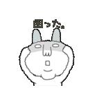 ウサギです。その2(個別スタンプ:18)