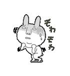 ウサギです。その2(個別スタンプ:29)