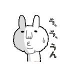 ウサギです。その2(個別スタンプ:30)