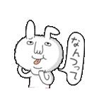 ウサギです。その2(個別スタンプ:33)