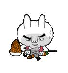 ウサギです。その2(個別スタンプ:35)