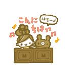 ちこちゃん*スタンプ 2(個別スタンプ:02)