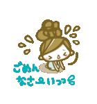 ちこちゃん*スタンプ 2