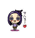 なすいろパンナ(個別スタンプ:01)