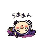 なすいろパンナ(個別スタンプ:06)