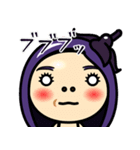 なすいろパンナ(個別スタンプ:08)
