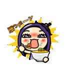 なすいろパンナ(個別スタンプ:09)