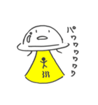 け〜ぶらのユーフォくん(個別スタンプ:1)