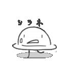 け〜ぶらのユーフォくん(個別スタンプ:7)