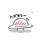 け〜ぶらのユーフォくん(個別スタンプ:20)