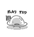 け〜ぶらのユーフォくん(個別スタンプ:29)