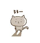 気まぐれシロぷぅ5(哀しみの表現)(個別スタンプ:01)