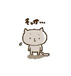 気まぐれシロぷぅ5(哀しみの表現)(個別スタンプ:03)