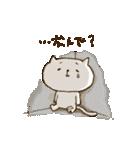 気まぐれシロぷぅ5(哀しみの表現)(個別スタンプ:09)