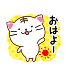 あいさつラムネねこ(個別スタンプ:01)