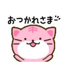 あいさつラムネねこ(個別スタンプ:03)