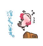 癒しのウーパースタンプ(個別スタンプ:04)