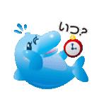 イルカルカ (地震天気等 連絡スタンプ)(個別スタンプ:03)