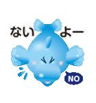 イルカルカ (地震天気等 連絡スタンプ)(個別スタンプ:06)