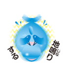 イルカルカ (地震天気等 連絡スタンプ)(個別スタンプ:08)