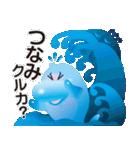 イルカルカ (地震天気等 連絡スタンプ)(個別スタンプ:11)