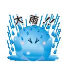 イルカルカ (地震天気等 連絡スタンプ)(個別スタンプ:16)