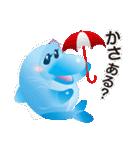 イルカルカ (地震天気等 連絡スタンプ)(個別スタンプ:17)