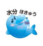 イルカルカ (地震天気等 連絡スタンプ)(個別スタンプ:23)