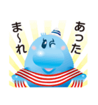 イルカルカ (地震天気等 連絡スタンプ)(個別スタンプ:25)