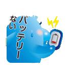 イルカルカ (地震天気等 連絡スタンプ)(個別スタンプ:26)