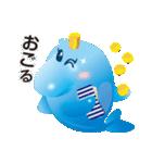 イルカルカ (地震天気等 連絡スタンプ)(個別スタンプ:35)
