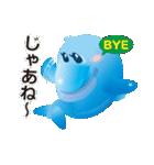 イルカルカ (地震天気等 連絡スタンプ)(個別スタンプ:38)