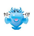イルカルカ (地震天気等 連絡スタンプ)(個別スタンプ:39)