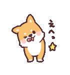 ころころ柴犬(個別スタンプ:09)