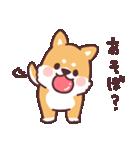 ころころ柴犬(個別スタンプ:20)