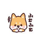 ころころ柴犬(個別スタンプ:21)