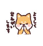 ころころ柴犬(個別スタンプ:26)
