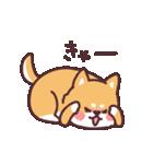 ころころ柴犬(個別スタンプ:30)