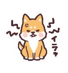 ころころ柴犬(個別スタンプ:33)