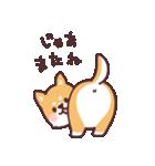 ころころ柴犬(個別スタンプ:35)