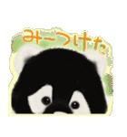 だんぱのすたんぷ(個別スタンプ:01)