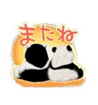 だんぱのすたんぷ(個別スタンプ:03)