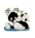 だんぱのすたんぷ(個別スタンプ:04)