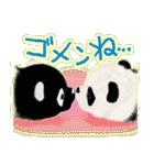 だんぱのすたんぷ(個別スタンプ:07)