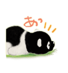 だんぱのすたんぷ(個別スタンプ:08)