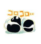 だんぱのすたんぷ(個別スタンプ:24)