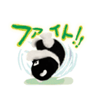 だんぱのすたんぷ(個別スタンプ:25)